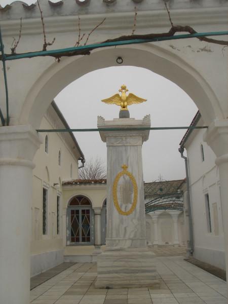 30 Кенаса царский памятный знак
