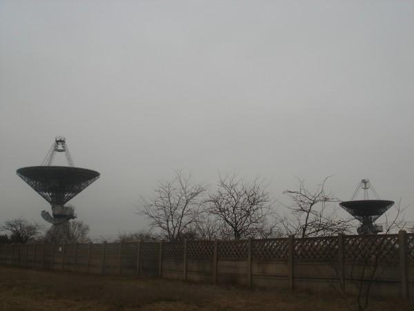 51 Национальный космический центр