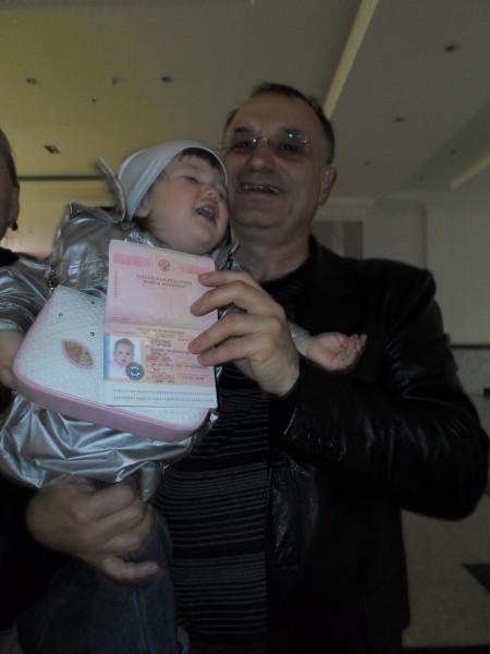 3 Сеня с паспортом