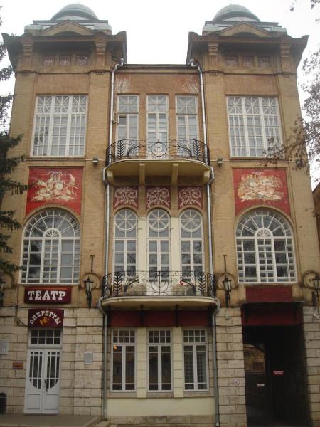 6 Театр оперетты