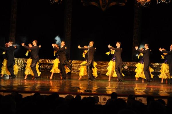Театр танца 1