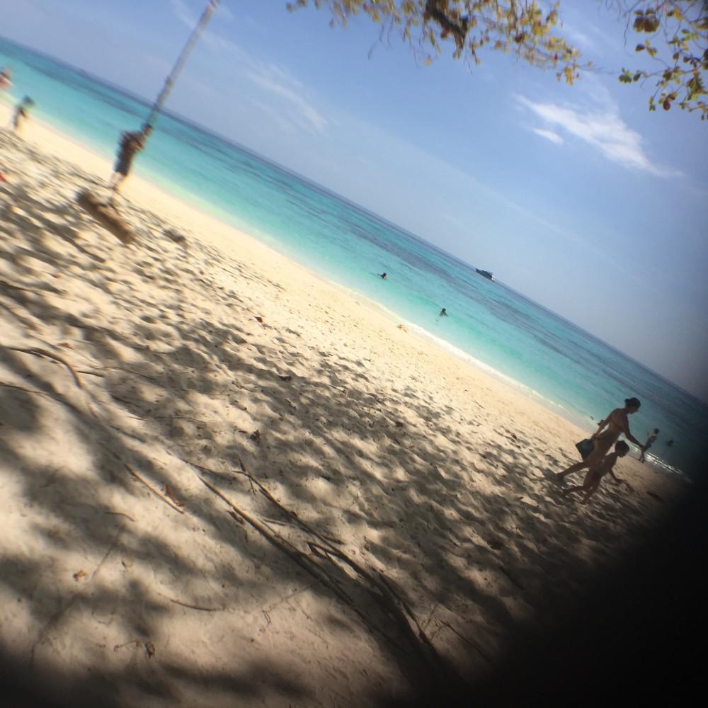 Райское место для отдыха... IMG_4263