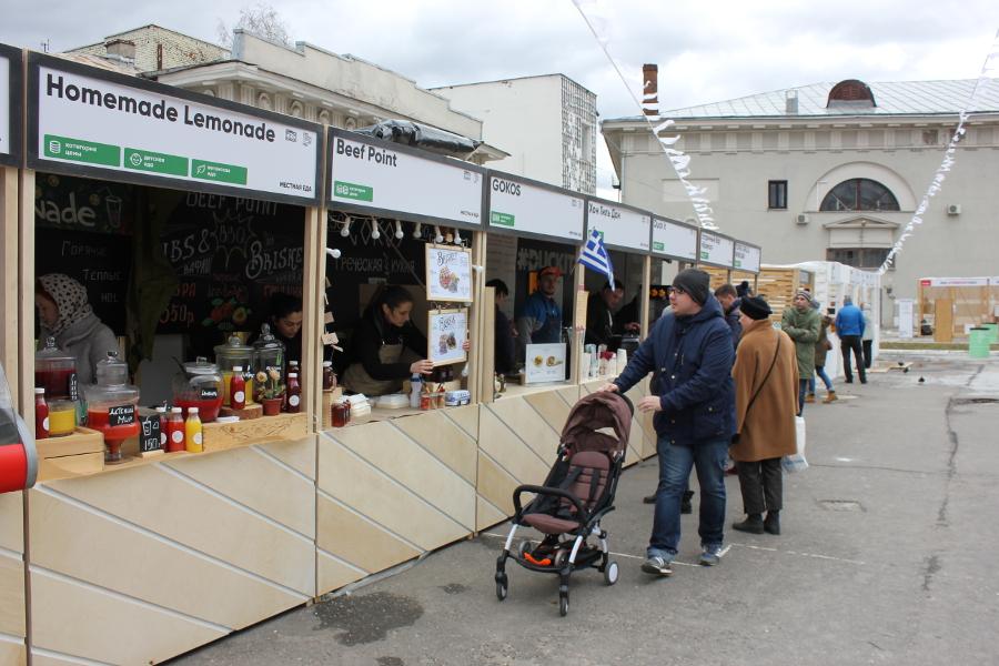 streetfood4_1.JPG