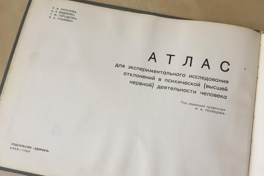 atlas1_1.jpg