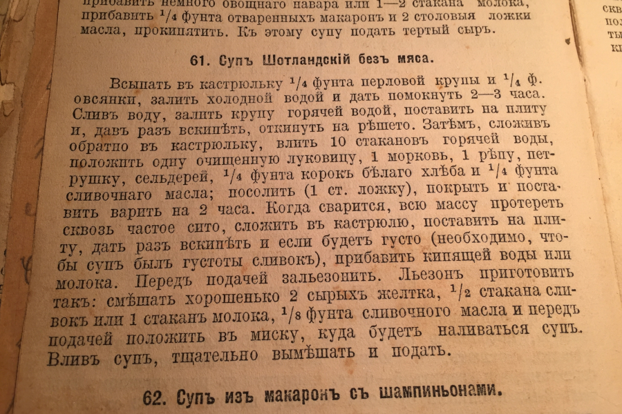 pilav1_1.JPG