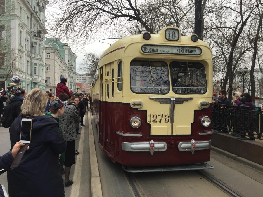 tramv7_1.JPG