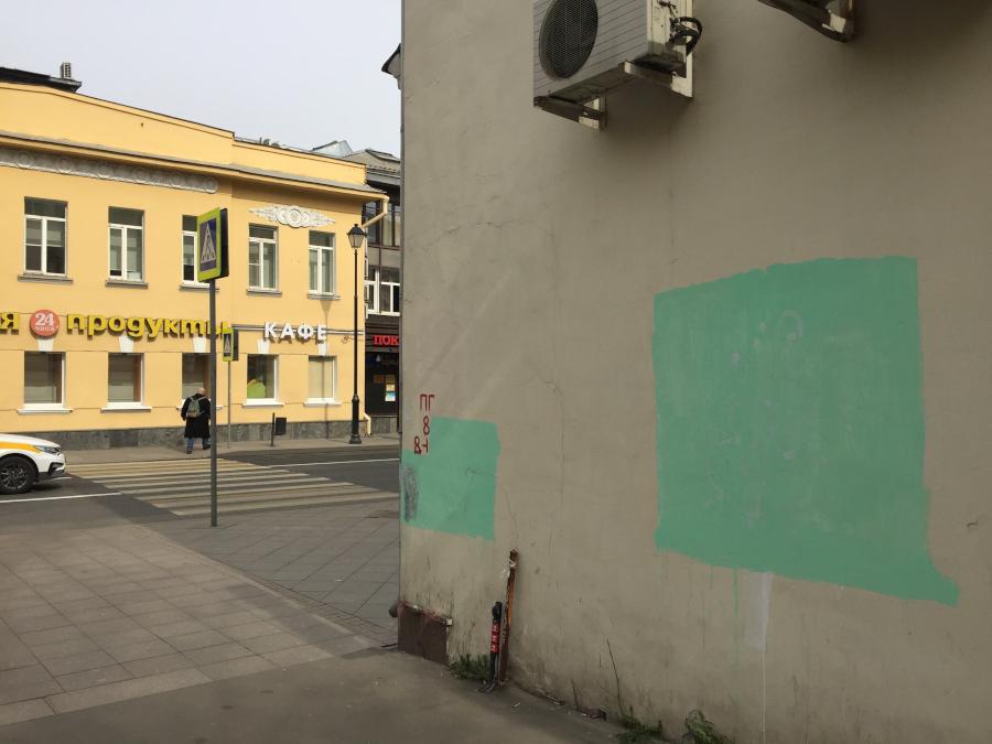 grafiti2_1.JPG