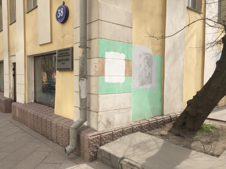 grafiti3_1.JPG