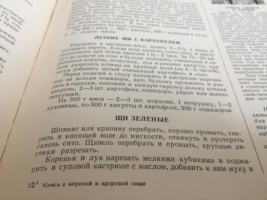 tonna_snyti5_1.JPG