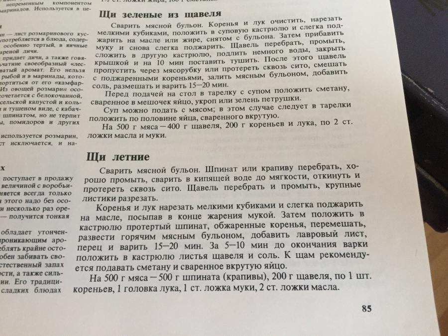 tonna_snyti6_1.JPG