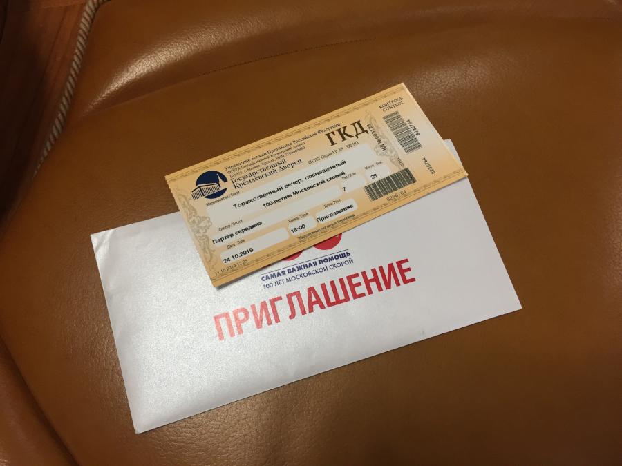 kreml_dv2_1.jpg