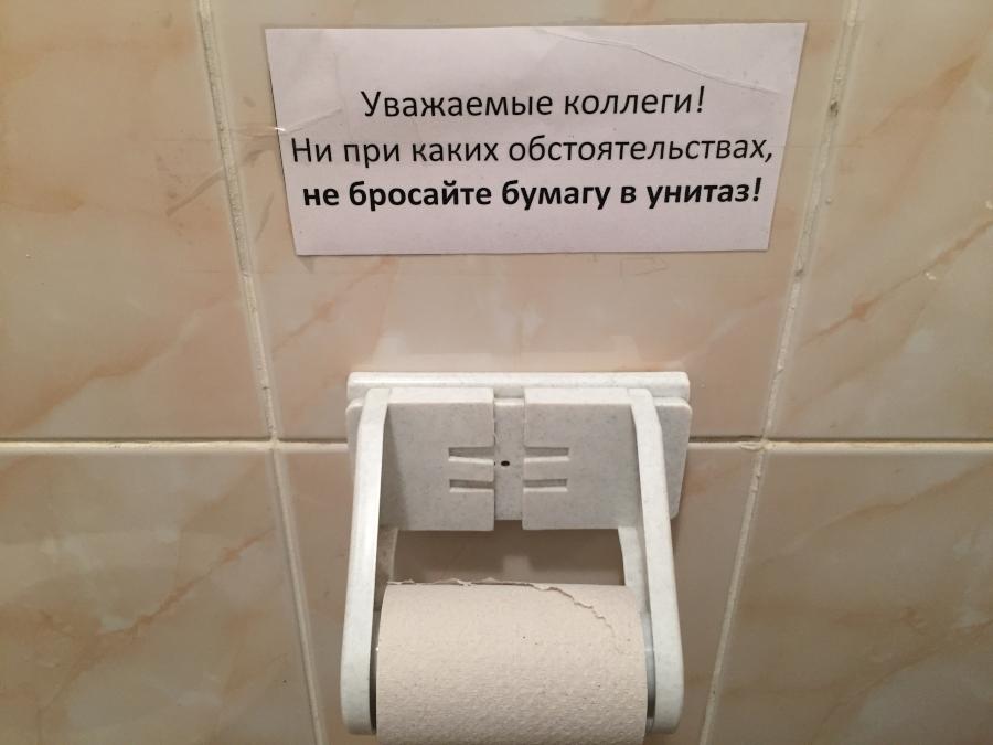v_volochek8_1.JPG