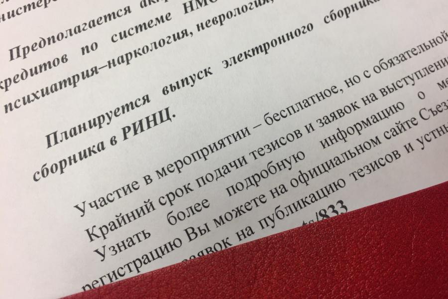 krayniy_1.jpg