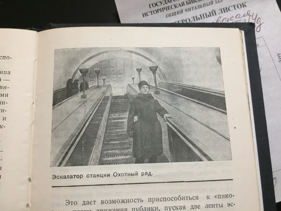 metropoliten8_1.JPG