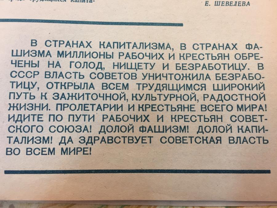 chtenie_uzas10_1.jpg