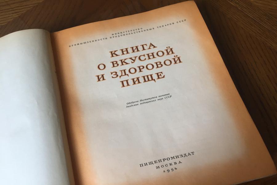 copy1_1.jpg