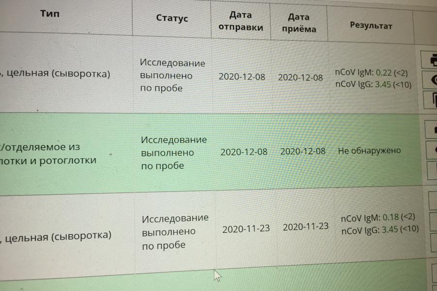 privivka_1.JPG
