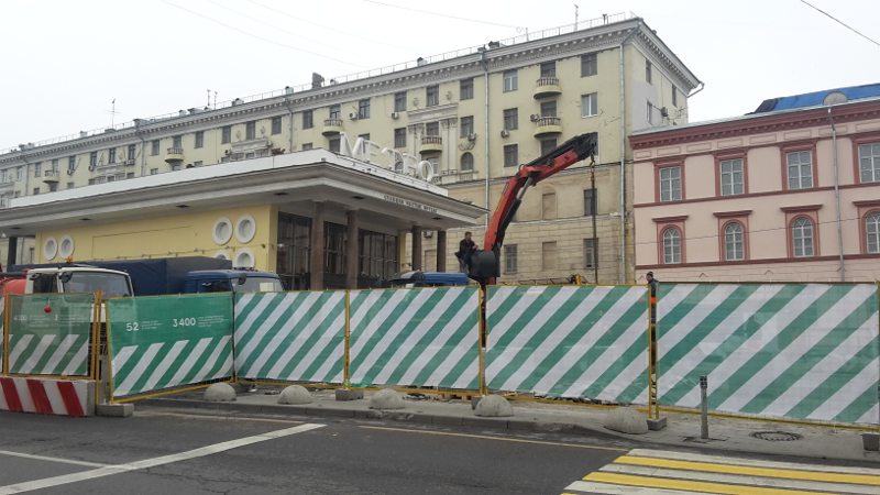metro4_1.jpg