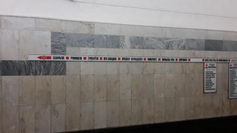 metro7_1.jpg