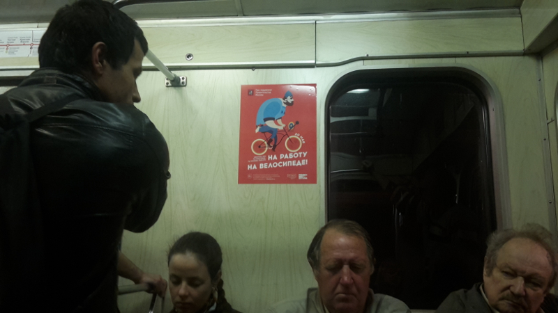 metro8_1.jpg