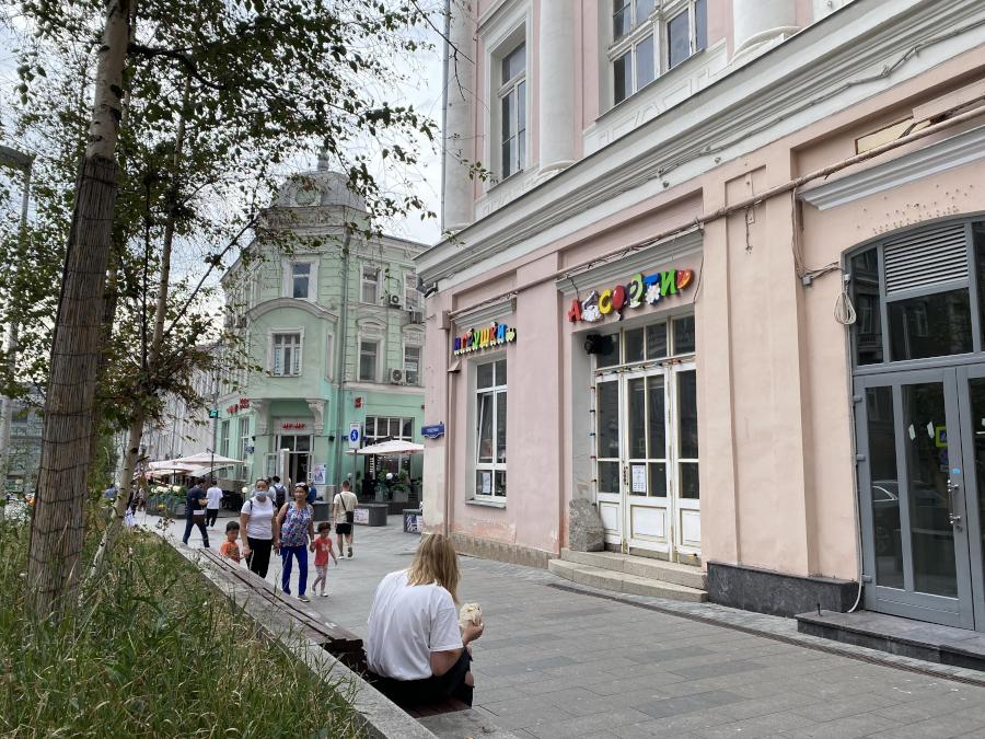 progulkanasov7_1.jpg