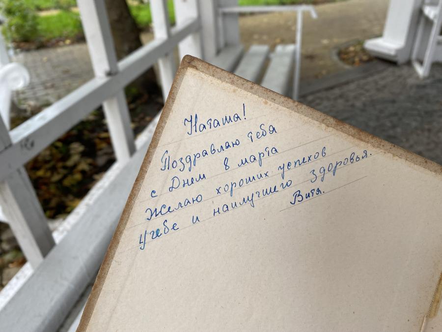 NatasheotViti3_1.jpg