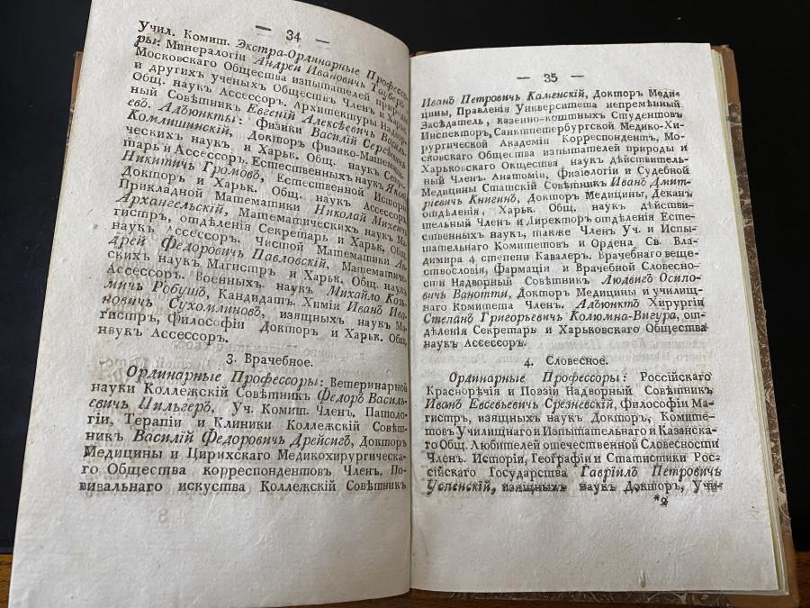 1807_21_journal7.jpg