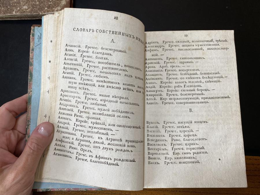 1807_21_journal8.jpg