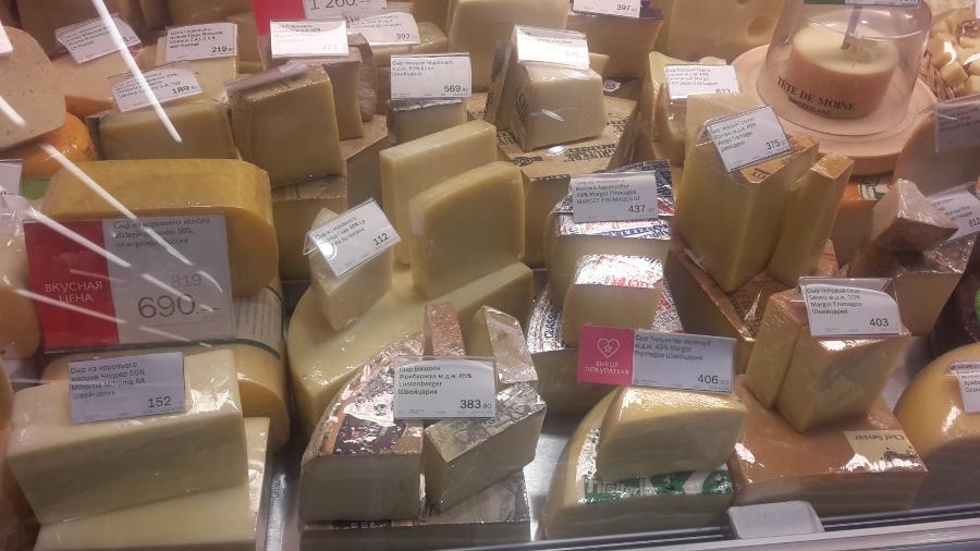 cheese1_1.jpg