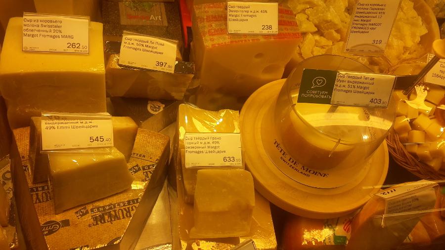 cheese2_1.jpg
