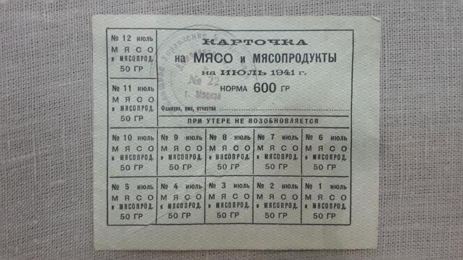 card5_1.jpg