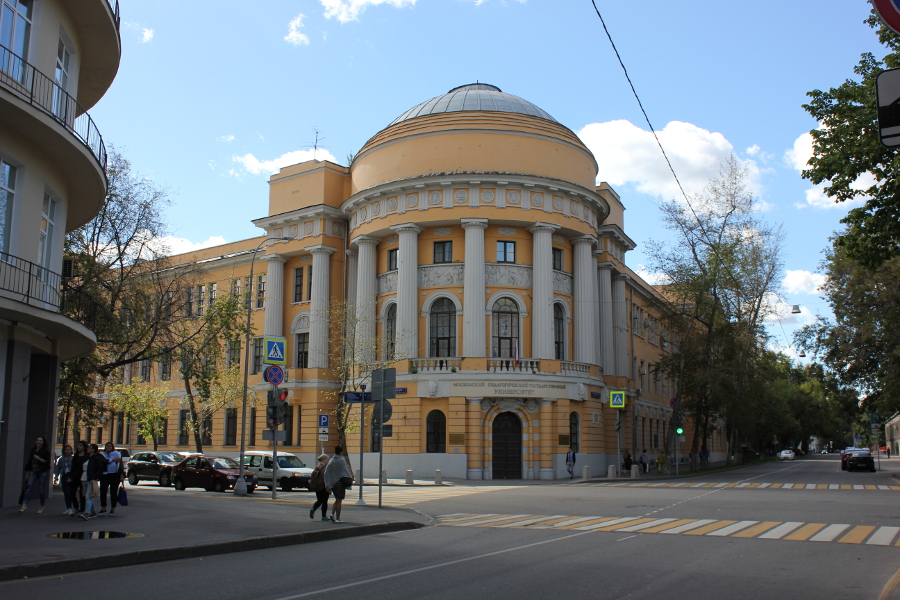 MOSCOWLOV12_1.JPG