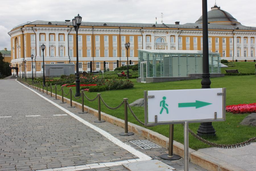 kremlin4_1.JPG