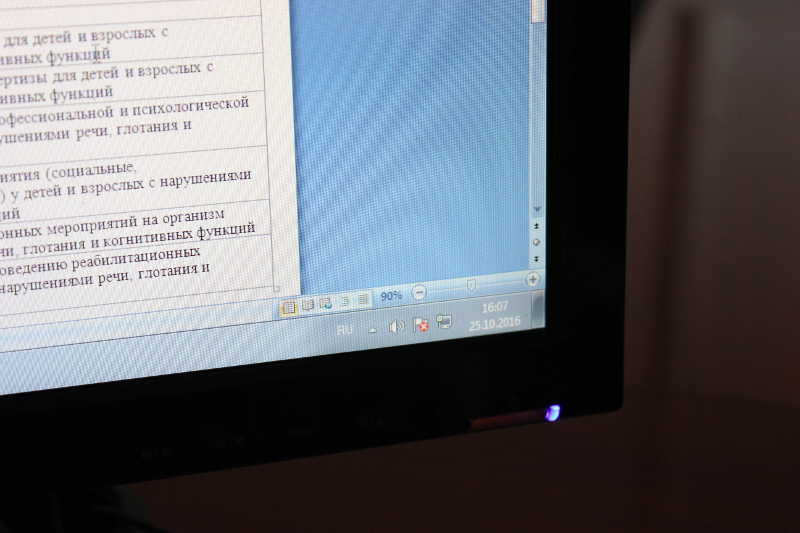 251016OMD32_1.JPG