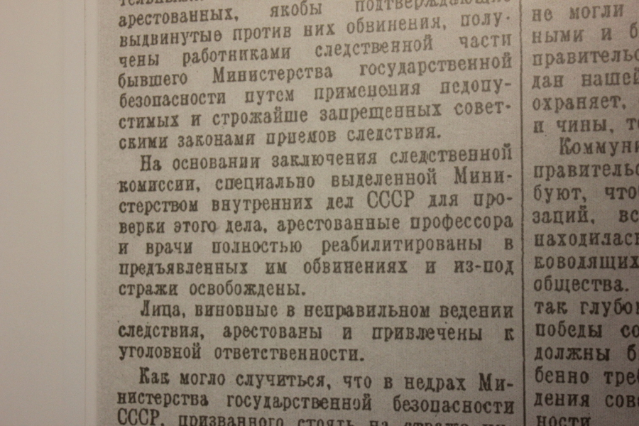 gulag17_1.JPG