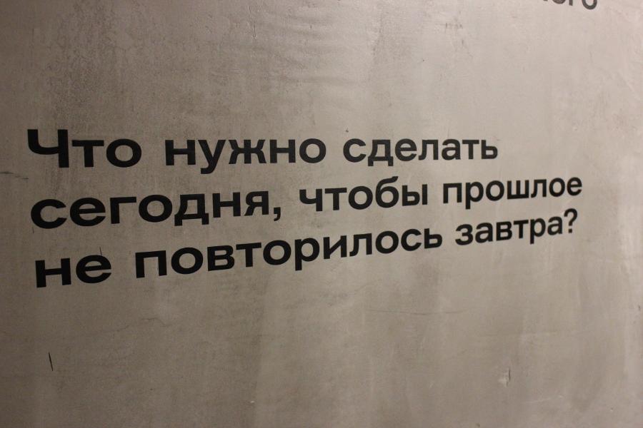 gulag19_1.JPG