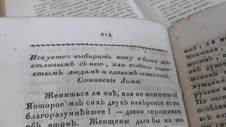 1925journ3_1.jpg