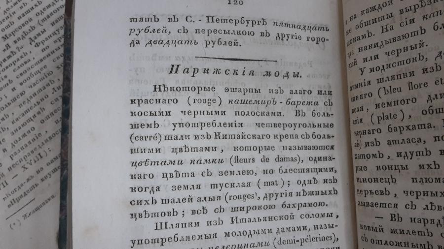 1925journ4_1.jpg