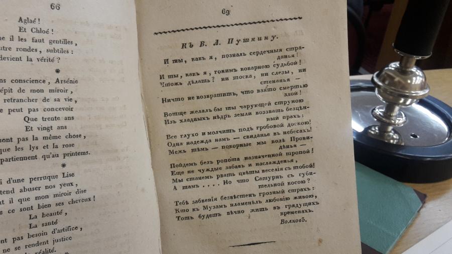 1925journ5_1.jpg