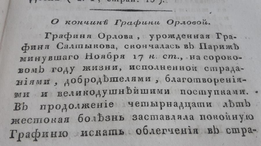 1925journ6_1.jpg
