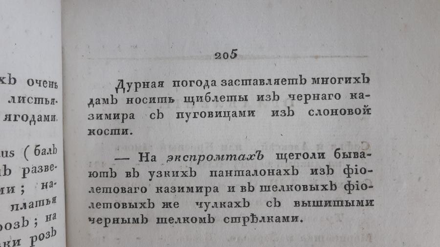 1925journ7_1.jpg