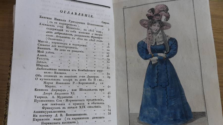 1827JOURN2_1.jpg
