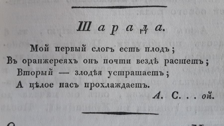 1827JOURN4_1.jpg