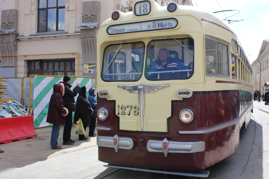 tramvay5_1.JPG