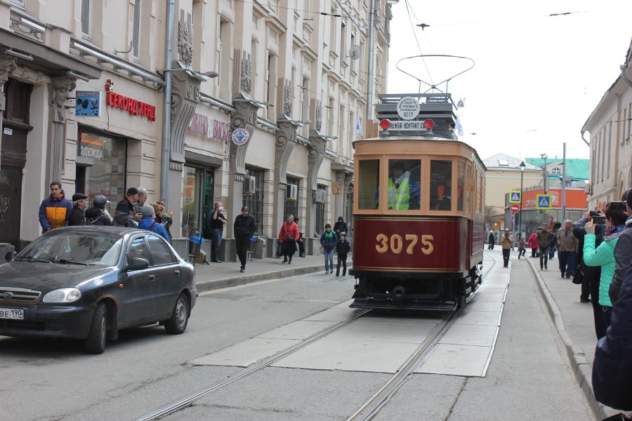 tramvay6_1.JPG