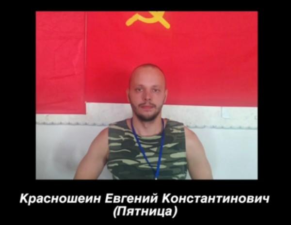 1-Красношеин Евгений Константинвич