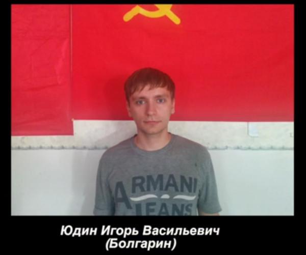 3-Юдин Игорь Васильевич