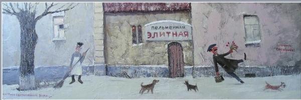 Картина великолепной зимы