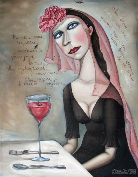 vino-iz-tarakanchikov_djerih_anjela_1320230123