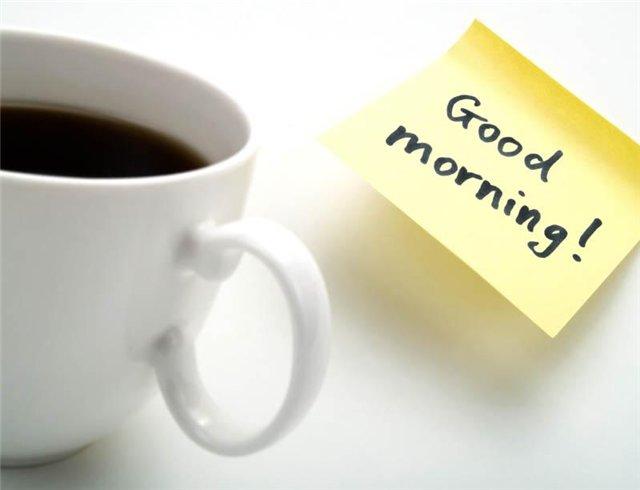 Картинки по запросу доброе утро кофе особенный